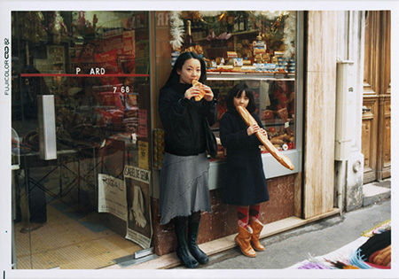 Imagine Finding Me 1982 and 2005, Paris, France  | Chino Otsuka