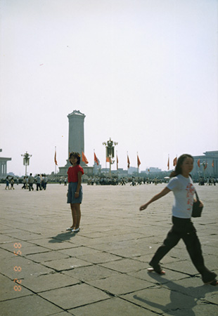 Imagine Finding Me 1985 and 2005, Tiananmen Square, Beijing, China  | Chino Otsuka