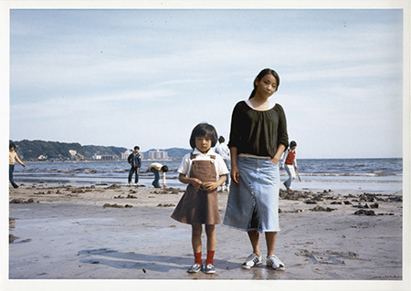 Imagine Finding Me 1976 and 2005, Kamakura, Japan | Chino Otsuka
